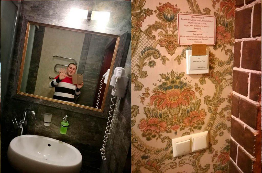 Про отель Pidkova