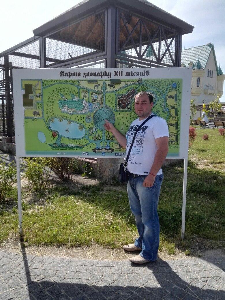 Путешествие в Киев. 3й день. Зоопарк XII Месяцев