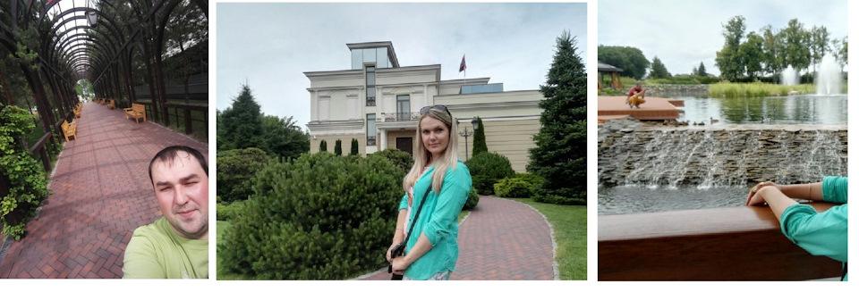 Путешествие в Киев, в гостях у Януковича или в поисках ЗОЛОТОГО БАТОНА