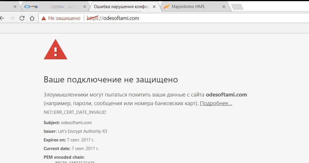 Техническая проблема с SSL на сайте.
