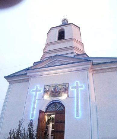 Свято-Успенский храм…  в пгт Александровка, возле города Черноморск