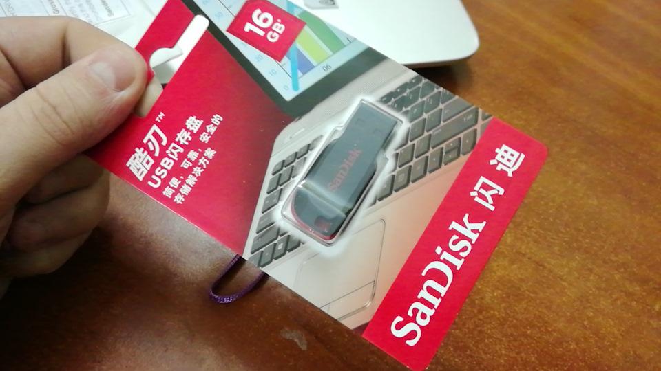 Посылка из Китая. USB флешка SanDisk