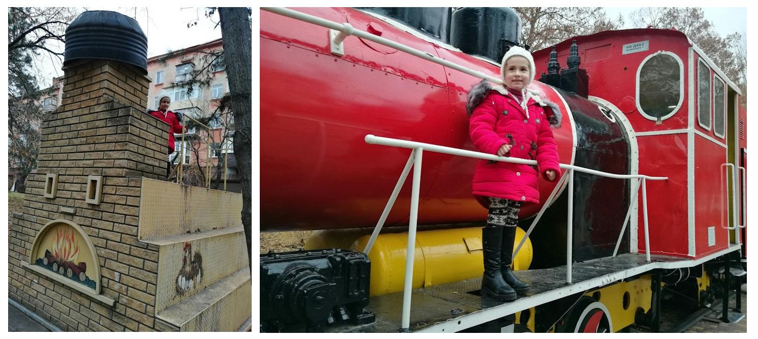 Детский парк атракционов СКАЗКА - что в городе Николаев