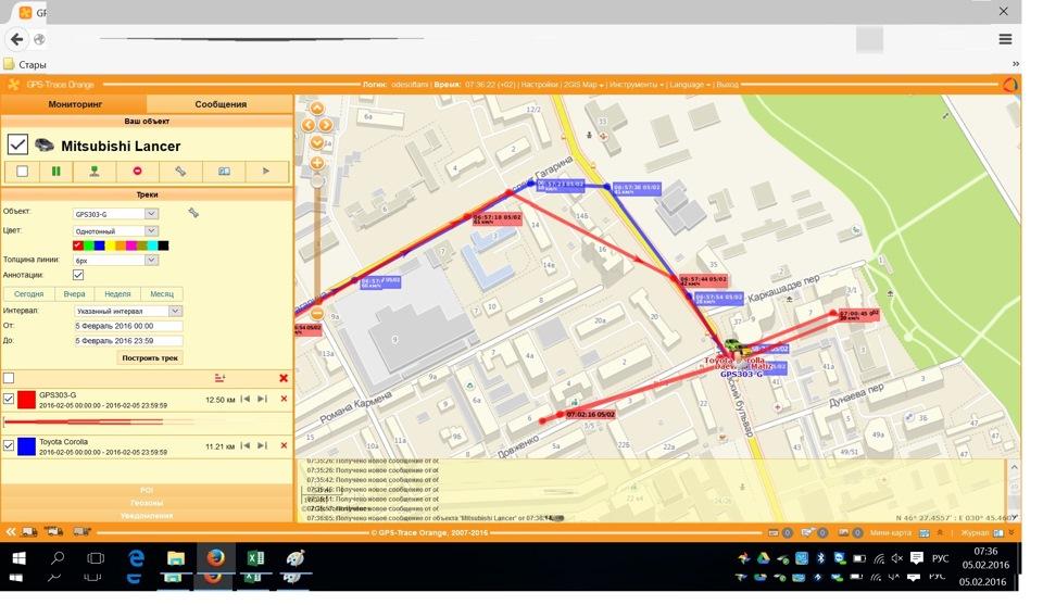 Посылка из Китая. Нафаршированный GPS Tracker Coban GPS303G это уже почти сигнализация))))