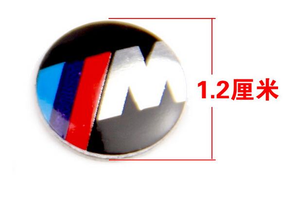 Посылка из Китая. Наклейка на ключ BMW