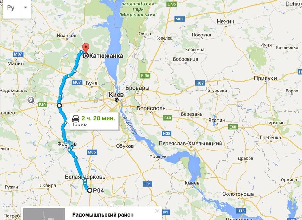 Как добратсья в Катюжанку…  Киевская область…