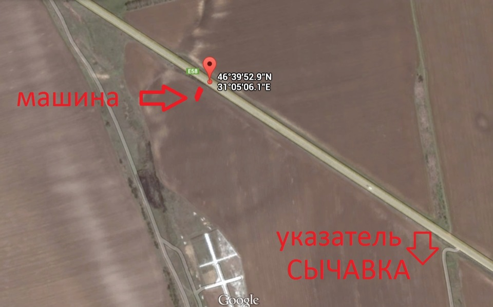 ДТП по пути в Николаев, встретил на обочине красную Таврию или Славута... 110307 ((((