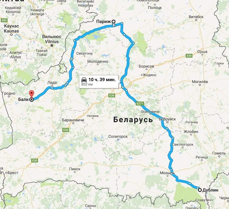 Идеальный маршрут дЛя путешесТвия