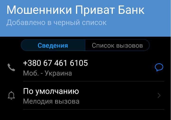 0674616105