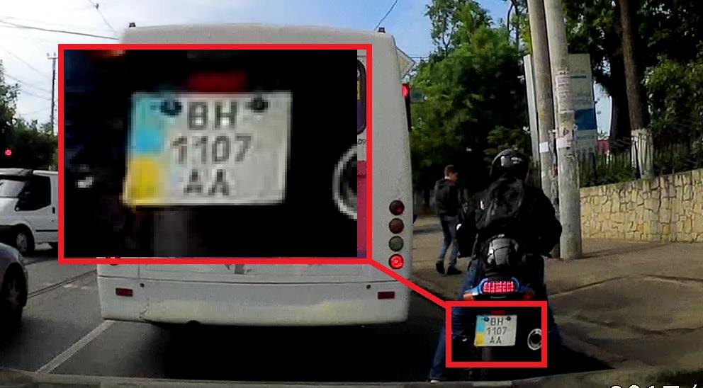 Автовыебоны. Мотожужик ВН1107АА зарезающий ряды..