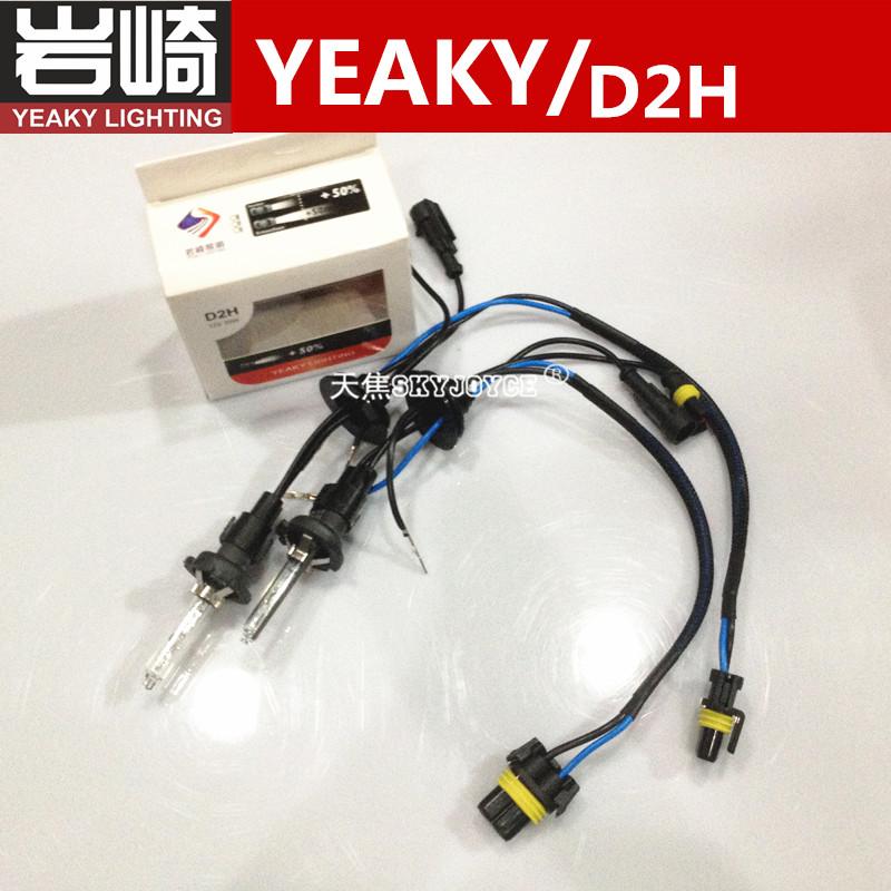 Посылка из Китая. Заводские ксеноновые лампы YEAKY с цоколем D2H